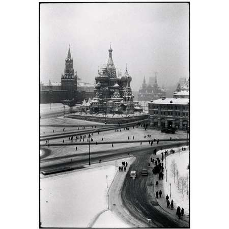 Moscow, Russia, 1968